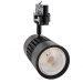 LED kiskovalaisin FTLIGHT 25W, 2500lm, 4000 K, BLACK_7012540